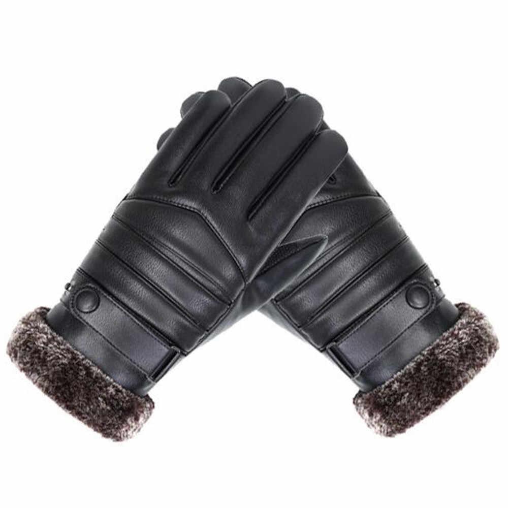 メンズロング革手袋ウール手袋防水毛皮ミトン加熱されたカシミヤ手袋オートバイ Gants 冬