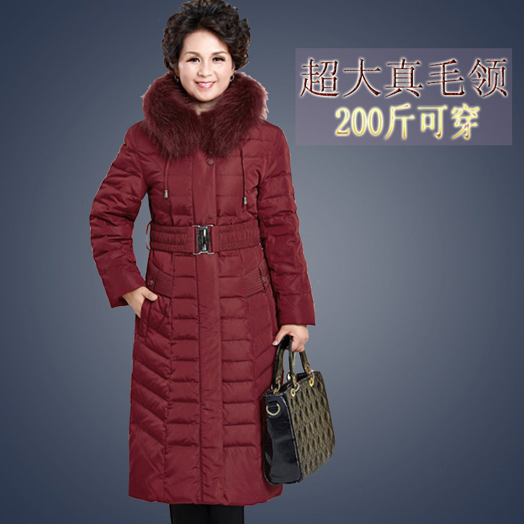 New Winter Womens Duck Down Coat Mother Big Size Jacket With Real Fur Hood Over 100kg Maxi Long Black Red Green Purple 5xl 6xl