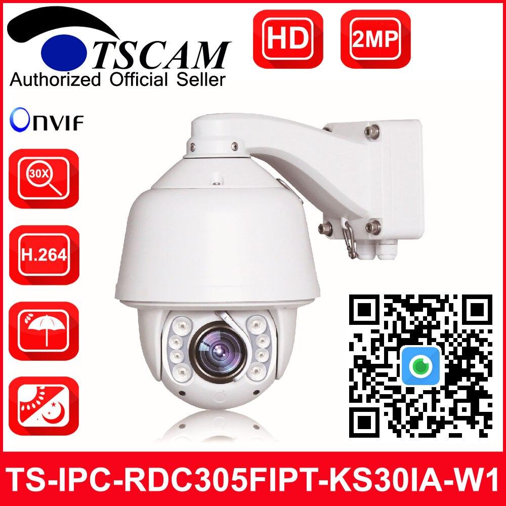 HD 1080P 2.0MP TS-IPC-RDC305FIPT-KS30IA-W1 Outdoor Speed Dome Camera 30X Optical Zoom Lens IP Camera P2P with Wiper Security Cam икона янтарная богородица скоропослушница кян 2 305