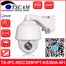 HD 1080P 2.0MP TS-IPC-RDC305FIPT-KS30IA-W1 Outdoor Speed Dome Camera 30X Optical Zoom Lens IP Camera P2P with Wiper Security Cam