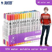 STA water-soluble soft hand-painted marker  Premium Painting Soft Brush Set Watercolor Markers Pen Best For Coloring Manga Comic все цены