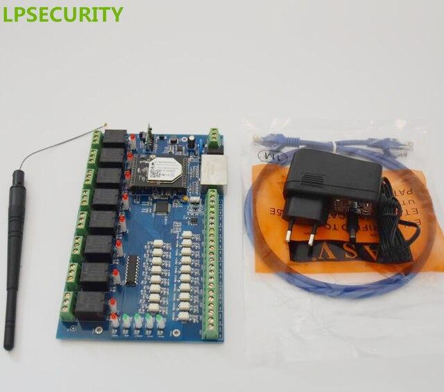 LPSECURITY 8ช่องการควบคุมระยะไกลรีเลย์P2Pไร้สายWIFIโมดูลคณะกรรมการสมาร์ทเครือข่ายรีเลย์สวิทช์ควบคุมTCP/IP