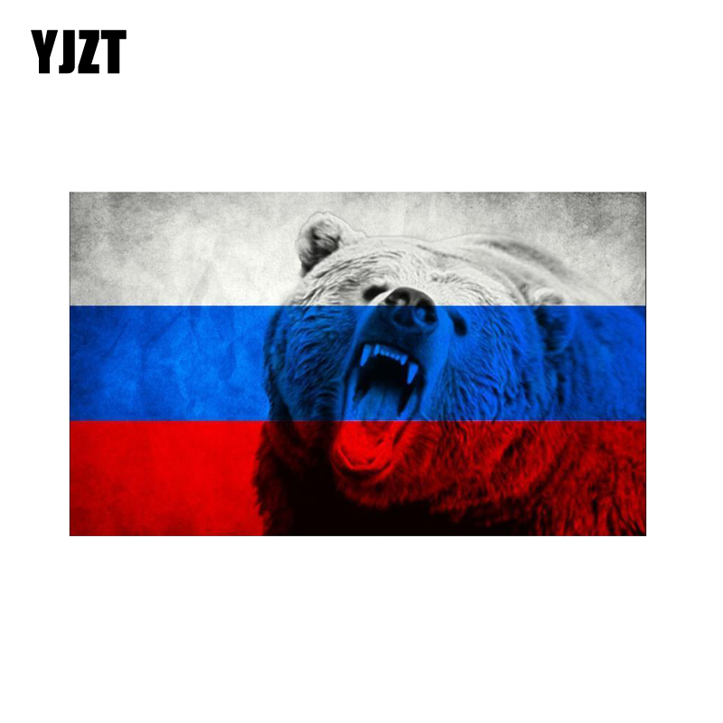 YJZT 15.8CM*9.3CM Animal Bear Reflective Russia Flag Decal Car Sticker PVC 6-0182