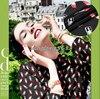 Designer 100 Natural Mulberry Silk Crepe De Chine Clothing Fabric Red Lipstick Cheongsam Dresses 1m SZ08