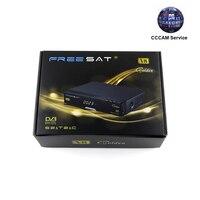 Freesat V8 Dourado & USB Wi-fi DVB-S2 + T2 + C TV Por Satélite Receptor de Combinação apoio Cccamd Newcamd Biss Key Powe r Vu + 1 ano cccam