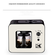 KALORIK BH8268 Full Automatic  Household  Coffee Machine Coffee Maker American Coffee Grinding Pot Dual-use Powder