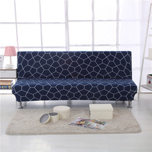 All-inclusive Sofa Cover Tight Wrap Elastic Sofa Towel Slipcover Covers Couch Without Armrest Folding Sofa Bed Fundas De Sofa цена и фото