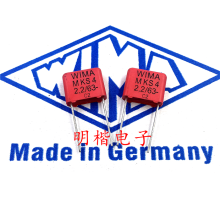 10PCS/30PCS New German Weimar Capacitor WIMA MKS4 63V 2.2UF 63V225 2U2 Pitch 10mm FREE SHIPPING