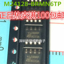 in stock can pay {M24128-BRMN6TP} {M25P10VG} {M51953BFP} {MC33072DR2G} 10pcs/lot