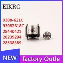 9308-621C 9308Z618C 28440421 28239294 28538389 инжектор топлива common rail клапаны управления универсальная модель