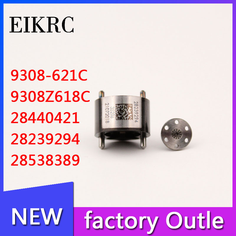 9308 621C 9308Z618C 28440421 28239294 28538389 fuel injector common rail control valves Universal model