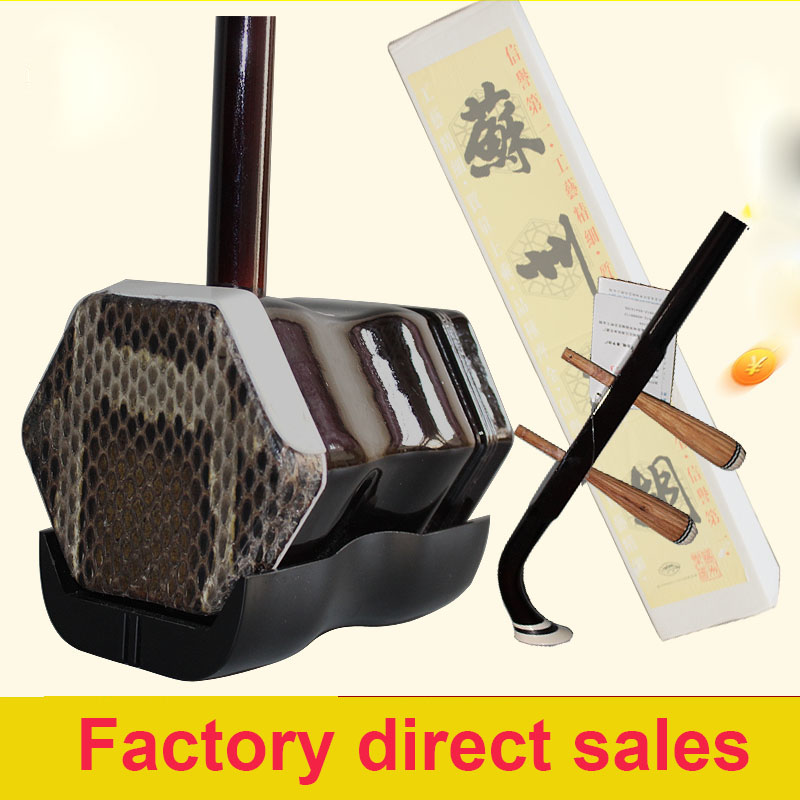 Erhu instrument professional grade musical instruments to play beginner factory direct adult children new arrival screw nut plug saxophone trumpet erhu musical woodwind instrument microphone prevent mechanical noise for helicopter