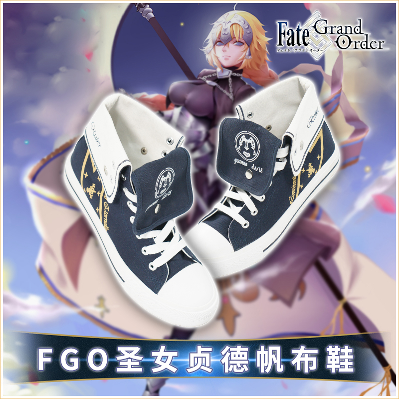 Japanese Anime Fate/Grand Order Joan of Arc  Cosplay Canvas Shoes Unisex Student Couples Casual High Top Sports shoes Game