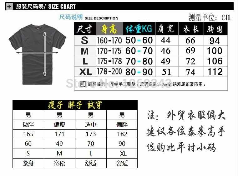 SOTF 무료 배송 셔츠 muay thai 반팔 셔츠 t 셔츠 남성 king clothes