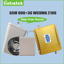 Lintratek 65db усиления мобильного телефона усилитель сигнала 2 г GSM 900 мГц 3 г UMTS WCDMA 2100 мГц двухдиапазонный мобильный ретранслятор сигнала Усилители домашние комплект