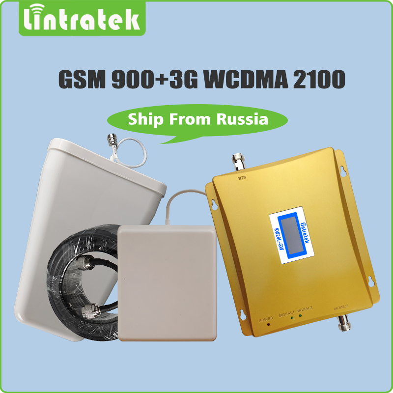 Mobile Signal Repeater Dual Band GSM 900mhz WCDMA 2100mhz Signal Booster