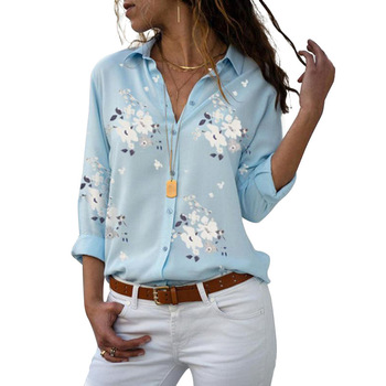 Long Sleeve Women Blouse 2