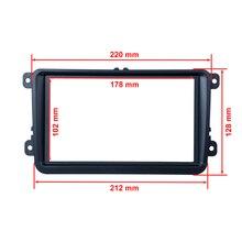 Универсальная автомобильная DVD рамка/2 Din Автомобильная DVD декоративная рамка модификация/корпус для DVD/рамка