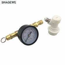 Co2 charger Pressure Relief Valve with Gauge, 0~15 psi valve With Threaded Gas Ball Lock Disconnect For Beer brew Keg