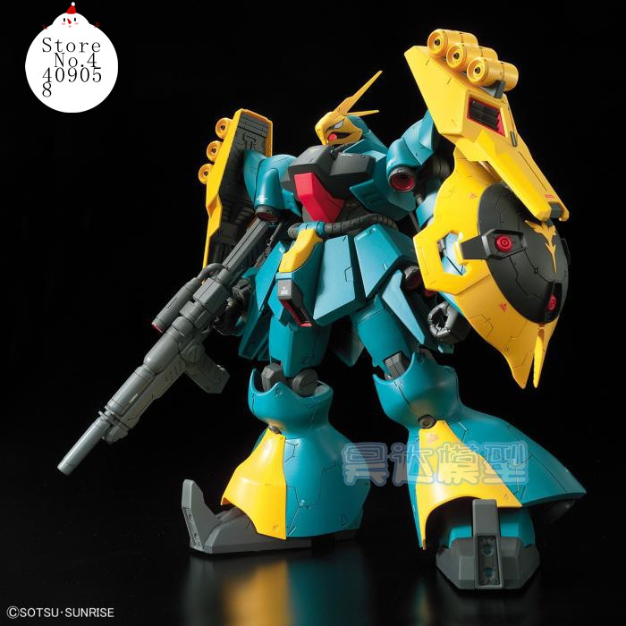 RE(010)1/100 Bandai Gundam MSN-03 JAGD DOGA Action Figure M Kit giocattolo поло helly hansen helly hansen mp002xw15g3l