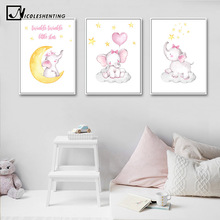 Pink Elephant Animal Canvas Painting Baby Girl Nursery Wall Art Poster and Print Nordic Kids Decoration Picture Bedroom Decor