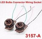 2PCS 3157-A 3057 LED...