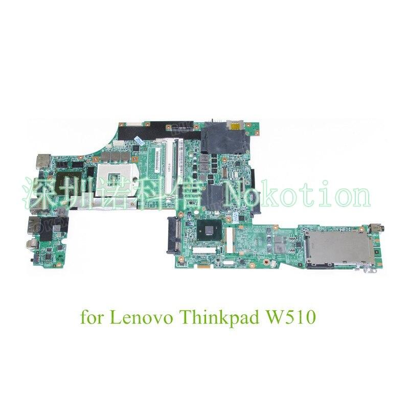 63Y1896 Motherboard For Lenovo Thinkpad W510 font b laptop b font main board QM67 DDR3 Quadro