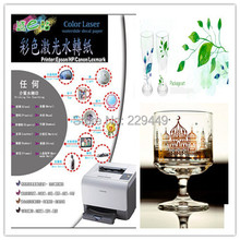 No Shipping Cost A4 Size White Color Laser Water Slide Decal Paper Water Print Transfer Paper 10sheets