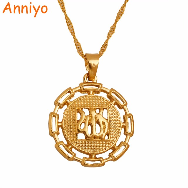 Anniyo items islamic pendant necklace jewelry for women mohammed anniyo items islamic pendant necklace jewelry for women mohammed allah charm gold color arabic middle east aloadofball Images