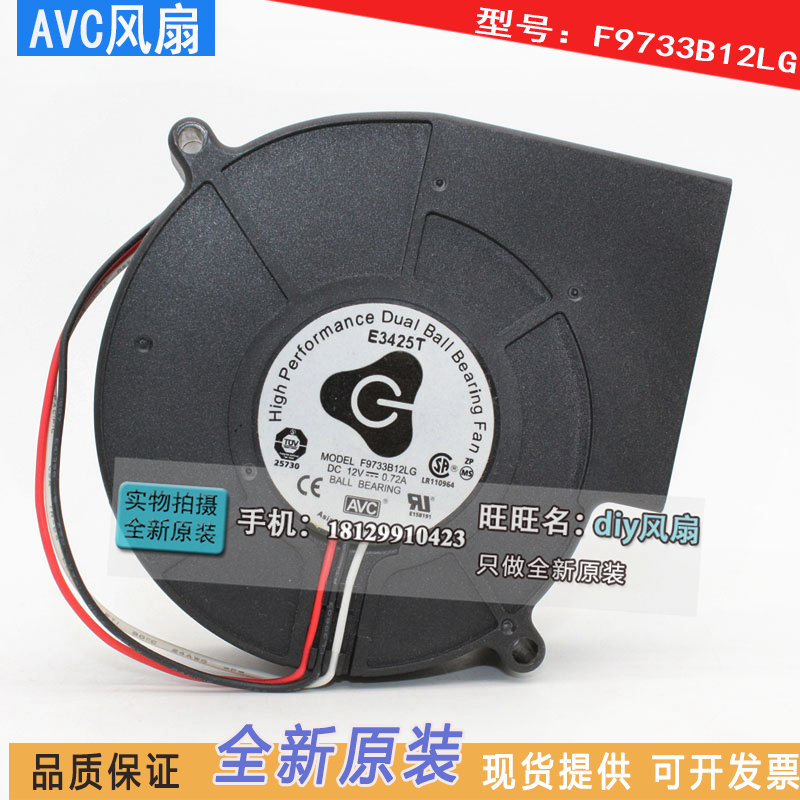 NEW AVC F9733B12LG <font><b>9733</b></font> <font><b>12V</b></font> 0.72A turbine <font><b>Blower</b></font> cooling <font><b>fan</b></font> image