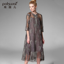 POKWAI Elegant Long Vintage Embroidery Summer Silk Dress Women Fashion 2017 New Arrival High Quality Fit Flare Solid Dresses