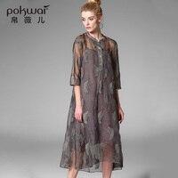 Pokwai элегантные длинные Винтаж Вышивка Летнее шелковое платье Для женщин Мода 2017 новое поступление высокое качество Fit Flare однотонные платья