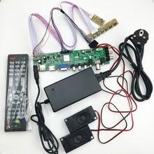 Ds. d3663lua.a81 DVB T2/t/c tv digital 15 32 polegada universal lcd tv controlador placa motorista para 40pin 1ch,6 bit lvds tela