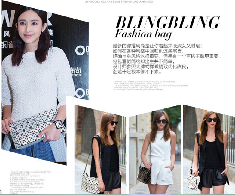 18 Famous Bao Bags Women Geometric Lingge Envelope Handbag Small Chain Clutch Ladies Shoulder Bags Messenger Bag Bao Bolsa 1