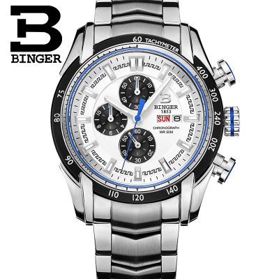 2017 Binger Man Watches Business Quartz Watches Men Luxury Brand Army Sport relogio masculino relojes montre homme reloj hombre reloj hombre bosck brand men s watches men fashion casual sport quartz watch mens business wrist watches man clock montre homme
