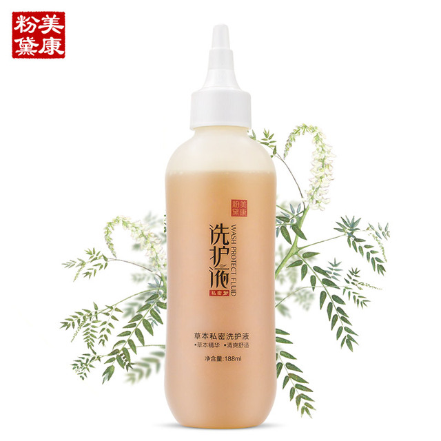 MEIKING Body Care Feminine Deodorising Wash Triple Action Frangipani 250ml Helps to protect it against irritation Free shipping