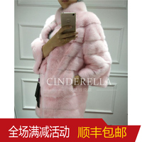 2016 NEW Long Winter Coat Removable Mink Fur Outwear Female Two Wear A Garment