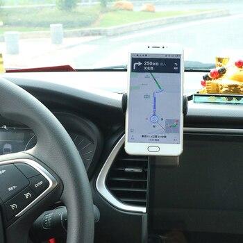 Car Phone Holder Buy