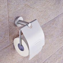 Senior space aluminum bath towel towel, shelf bathroom sanitary ware accessories