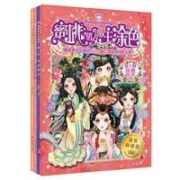 Hot Sale Pretty Princess Coloring Books Season One 4Pcs Set A3 A4 Size Children Girls Adults