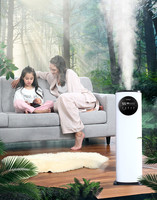 7L Floor standing air humidifier home mute bedroom pregnant women baby large capacity smart plus water fog