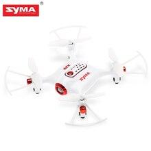 Portable SYMA décollage gyroscope