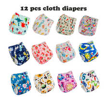 Babyfriend Cloth Diapers Baby Nappies Adjustable Pocket Diaper Cover Washable Reusable Diaper Nappies Microfiber liner 12pcs/lot