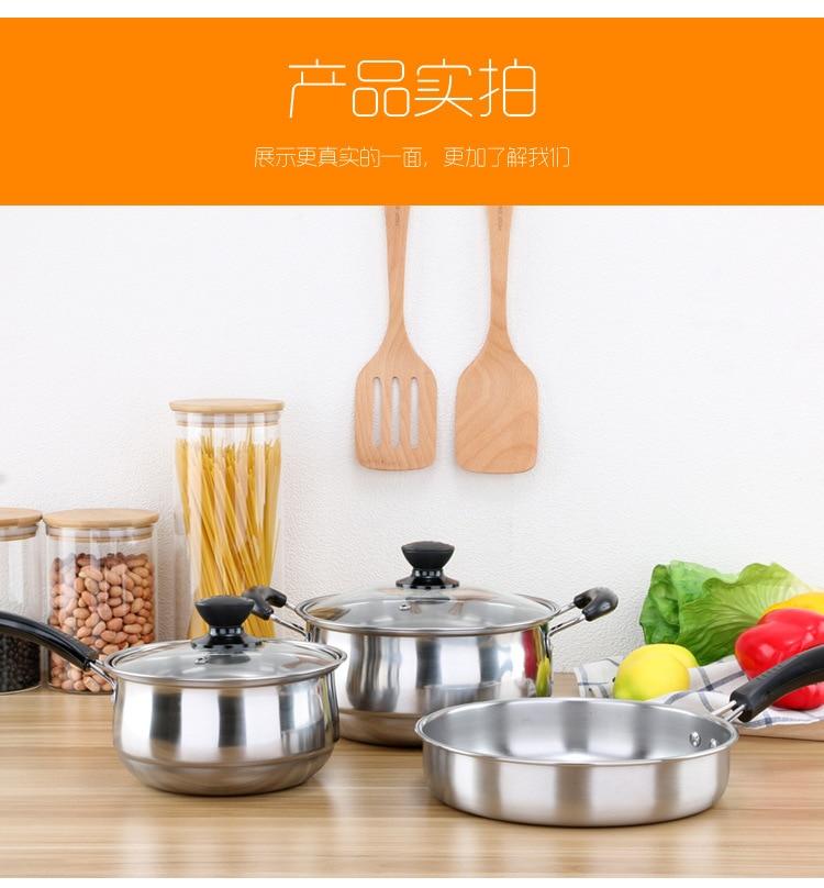 Nouveau pot en acier inoxydable avec trois ensembles de poêle plate épaissie pot à soupe pot de lait