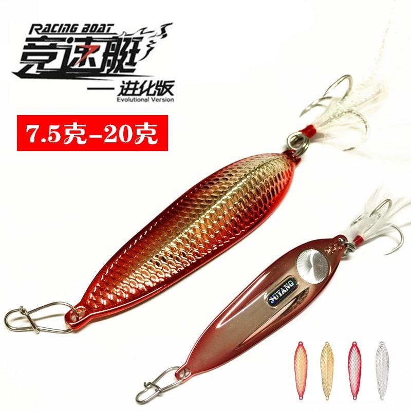 JUYANG cebo de pesca 7.5g 10g 15g 20g cuchara wobbler señuelo isca artificial sp