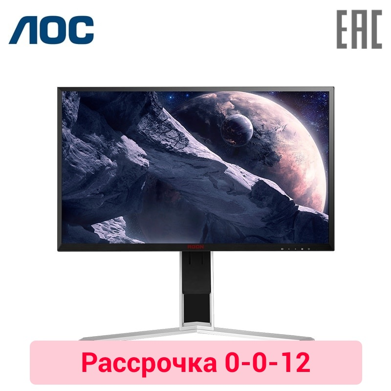Computer Office Peripherals Monitors Accessories LCD Monitors 27 AOC AGON AG271QX  gaming display usb hdmi monitor 0-0-12 celestron 350 thousand pixel camera eyepiece astronomical electronic computer display usb interface can capture