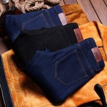 Джинсы мужские модели осенью и зимой плюс толстый бархат джинсы длинные брюки Тонкий брюки ноги