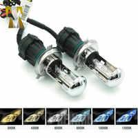 1Pair Bi Xenon 35W H4 Hi Low Beam 12V AC HID Automotive Headlight Replacement Bulb H4-3 BiXenon Hi/Lo Beam Lamp 4300k/6000/8000K