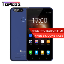 Gretel S55 5.5 inch Quad Core Android 7.0 Cellphone 1GB RAM 16 GB ROM MT6580 A 1.3 GHz 8MP Dual CAM WCDMA GPS Smartphone