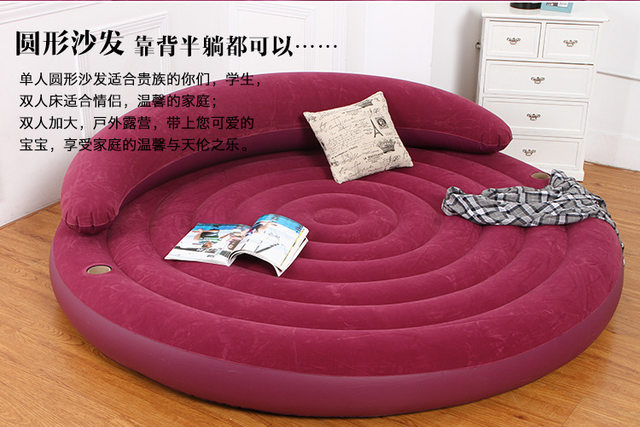 High Grade Flocking Back Half Lying Round Sofa Lazy Leisure Double Inflated Inflatable Bed New Beds With Pillow